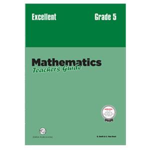 Excellent Mathematics Teachers Guide