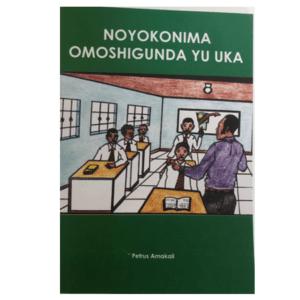 Noyokonima Omoshigunda yu Uka