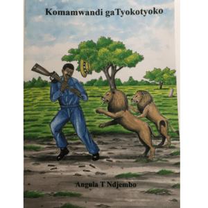 Komamwandi ga Tyokotyoko
