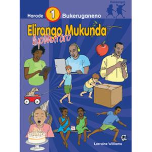 Excellent Environmental Studies- Rukwangali