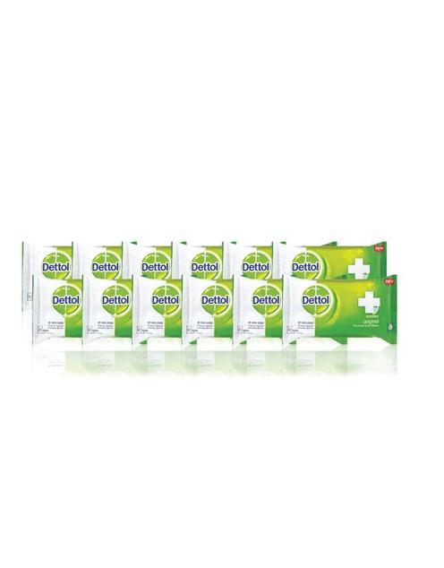 Dettol Original Hygiene Wet Wipes - Box Of 12