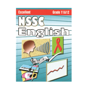Excellent English Study Guide Gr 11&12