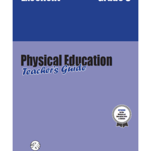 Excellent Physical Education TG